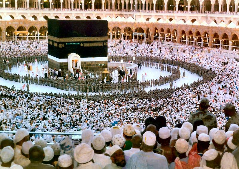 la mecca, islam