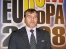 Gheorghe Raica