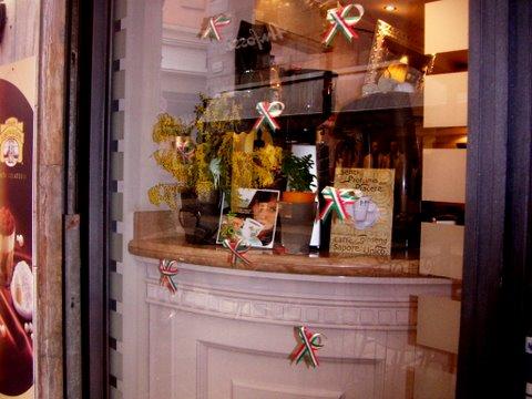 via Migliara, tricolore