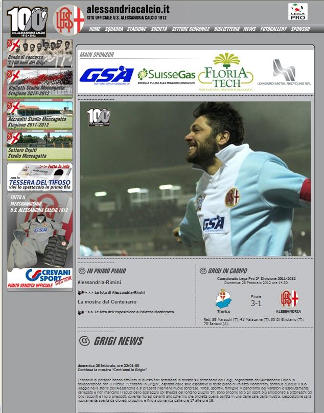 sito al calcio