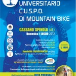 trofeo cuspo mountain bike